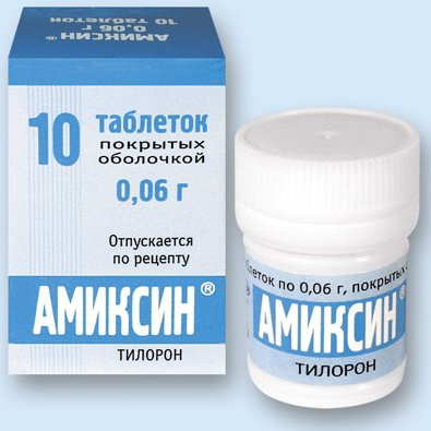 Лавомакс и Амиксин при гриппе